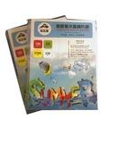 Tp. Hồ Chí Minh: Giấy in ảnh Pro loại 1 khổ 13x18cm = LH 0919. 530. 599= CTY Thành Đạt CL1093169