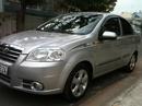 Tp. Hồ Chí Minh: Daewoo-gentra-màu bạc cuối 2008 xe rất đẹp bán 330tiệu giá còn thương lượng CL1095216P7