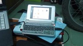 Tân từ điển NXB-612