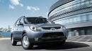 Tp. Hồ Chí Minh: Hyundai Santafe giá rẽ bất ngờ CL1095227P4