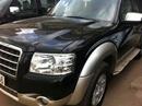 Tp. Hồ Chí Minh: Ford Everest 2007, model 2008. Hỗ trợ vay ngân hàng tới 60%. CL1095227P4