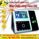 Tp. Hồ Chí Minh: Máy chấm công bằng gương mặt - 0917 321 606 CAT68P11
