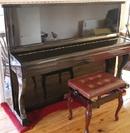 Tp. Hồ Chí Minh: Piano Nhật Kreuizbach U127 Thùng Cao Âm Thanh Rất Hay, Đẹp_Mới 97%_Mua 4000$ Bán CL1164935P3