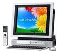 Tp. Đà Nẵng: Cpu 3Ghz, LCD 17inch nguyên bộ chỉ 2tr5 cực vip nè CL1110642P8