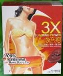 Tp. Hà Nội: Thuốc giảm cân 3x slimming power CL1264458