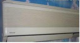 Bán máy lạnh National 1ngựa hàng thùng 90% giá 3 triệu (bao trọn gói) BH 1,5 năm