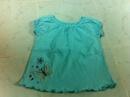 Tp. Hải Phòng: Bán Quần áo Baby Xuất Khẩu CL1004713