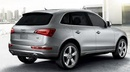 Tp. Hà Nội: Audi Q5 màu bạc, Đăng ký cuối 2011, bản fulloption, đi được 16000km, mới 98% CL1096376