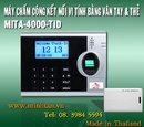Tp. Hồ Chí Minh: máy chấm công vân tay ronald jack 68686- 0917 321 606 CL1099999P6