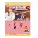Tp. Hồ Chí Minh: Cây lau nhà Omega mop 360độ , hàng Đài Loan giá rẻ hơn siêu thị CAT2P11