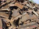 Bình Dương: Cần mua sắt thép phế liệu, phế phẩm, sắt thanh lý .. . CL1110622P9
