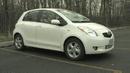 Tp. Hà Nội: Toyota Yaris Hatchback, Toyota Yaris Yaris Hatchback, Yaris 2011, Yaris AT CL1161097P2