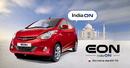 Long An: Hyundai Eon có xe giao ngay, giá tốt nhất thị trường. Hotline 0909315000 CL1091241