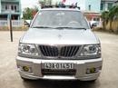 Tp. Đà Nẵng: Cần bán gấp xe Jolie 2003 gia đình rất đẹp giá cực rẻ 258 Triệu CL1099808P4