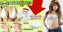 Tp. Hồ Chí Minh: Miếng lót nâng ngực Magic Bra Pad cho bạn gái vòng 1 tự tin, quyến rũ CL1015650