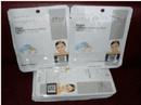 Tp. Hồ Chí Minh: Bán các loại mặt nạ đắp mặt của hàn quốc CL1100599