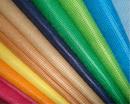 Tp. Hồ Chí Minh: Nhà sản xuất vải không dệt CL1110163