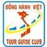 Tp. Hồ Chí Minh: Tour Thực Tập Đà Lạt 4 Ngày - 3 Đêm Năm 2012 của CLB Hướng Dẫn Đồng Hành Việt CL1109580