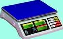 Tp. Hà Nội: Cân đếm điện tử GS ALC - Shinko, cân , cân điện tử, cân giá rẻ CL1101280