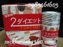 Tp. Hà Nội: 2 day diet Japan Lingzhi - loại 753 giá SHOCK 400K/ hộp- CL1110742