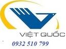 Đồng Nai: Bán đất nền dự án HUD - KDC Phước An - TP Nhơn Trạch, Đồng Nai CL1055688P7