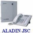 Tp. Đà Nẵng: Công ty Aladin lắp đặt tổng đài nội bộ tại đà nẵng CAT17_43_143P5
