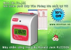 máy chấm công thẻ giấy RJ 2200 - giá cạnh tranh nhất việt nam