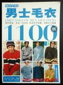 Tp. Hồ Chí Minh: Sách hướng dẫn làm hoa vải voan – mã số 1100 CL1103336