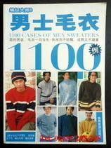 Sách hướng dẫn làm hoa vải voan – mã số 1100