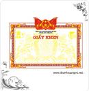Tp. Hà Nội: Sản xuất phôi giấy khen, bằng khen, khung giấy khen, bìa da gài giấy khen CL1111286P6