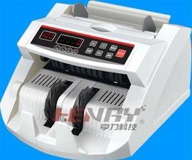 máy đềm tiền Henry Hl-2100 tốc độ đếm cực nhanh-bền