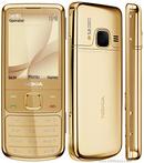 Tp. Hồ Chí Minh: Điện thoại Nokia 6700 Gold giá rẻ nhất hcm CL1022813