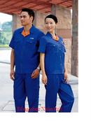 Tp. Hà Nội: Thiết kế, may đồng phục thời trang công sở, BHLĐ CL1106817
