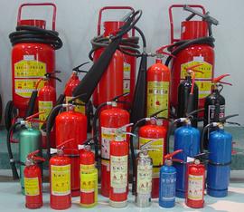 Bình Chữa Cháy (CO2)_(ABC), Van, Vòi, Dây, Tủ - Hệ Thống An Ninh Điện Tử, Chống Sét!