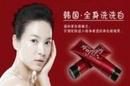 Tp. Hà Nội: Kem dưỡng trắng da Red Pomegrante1 CL1104486