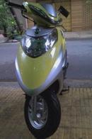 Tp. Hồ Chí Minh: Victoria phiên bản mới T8/ 2010 Vàng chanh đẹp xinh CL1109673P10
