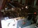 Tp. Hồ Chí Minh: Bán máy in offset 1 màu khổ 39*54 đời 2006 CL1005250