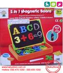 Tp. Hà Nội: Đồ chơi phát triển trí tuệ cho bé tại babystore 64 hào nam CL1110054