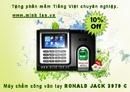 Tp. Hồ Chí Minh: máy chấm công thẻ cảm ứng S300- call 0917 606 CL1111202P7