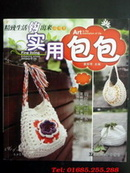 Tp. Hồ Chí Minh: Sách hướng dẫn đan móc len – mã số 1014 CL1111005P2