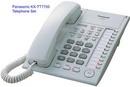 Tp. Hồ Chí Minh: Bán máy Fax 342 của panasonic & bàn điều khiển tồng đài CL1032300