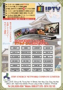 Tp. Hồ Chí Minh: Bán đầu thu kỹ thuật số, Truyền hình Nhật Bản CL1140367P5