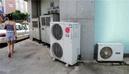 Tp. Hà Nội: sửa điều hòa bks CL1109887