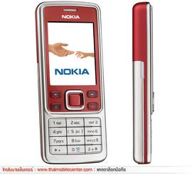 Điện thoại Nokia 6300 xách tay chính hảng