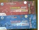 Tp. Đà Nẵng: Vé Vip (Vé mời) xem pháo hoa Đà Nẵng 2012 CL1151487P8