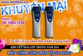 bán máy chấm công tuần tra bảo vệ GS 6000 C- call 08917 321 606