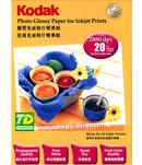 Tp. Hồ Chí Minh: Chuyên bán giấy in ảnh kodak giá rẻ CL1107430