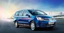 Tp. Hồ Chí Minh: HOT - Lựa chọn xe 7 chỗ nào là tốt nhất hiện nay??? CL1109571P11