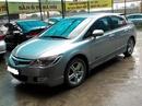 Tp. Hà Nội: Bán Honda Civic 2. 0AT màu bạc sx 2008 tên tư nhân CL1110064P9