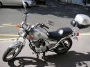Tp. Hồ Chí Minh: Moto Daelim VS 125c, hàng thùng ,đời 2001, màu bạc, zin 100% CL1108598